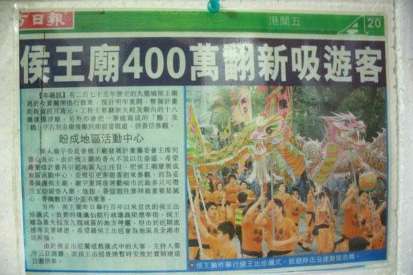news_59