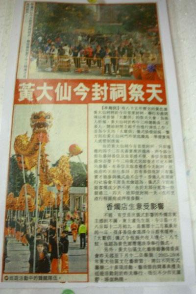 news_60