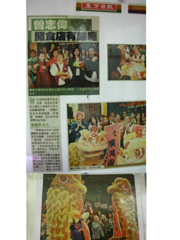 news_63